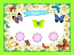 6+2 9 7 8 Никифорова Н.В.