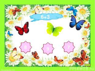 3+3 5 7 6 Никифорова Н.В.