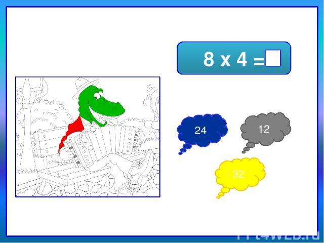 Источники http://www.raskrasimka.ru/raskraski-dlja-detej/raskraski-multfilmy/krokodil-gena.html раскраска http://s45.radikal.ru/i108/1012/ad/56867c6bd927.jpg художник Карандаш http://www.porkepyn.com/sounds/kidslaugh3.wav смех