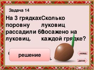 http://easyen.ru/load/metodika/k_prezentacijam/kollekcija_ramok_dlja_sozdanija_p