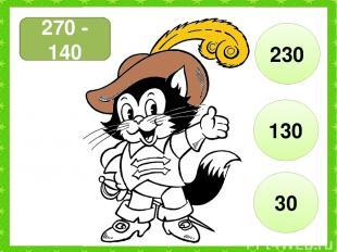270 - 140 230 130 30