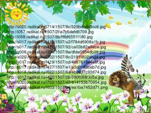 http://s020.radikal.ru/i714/1507/8c/329bdad43cc6.jpg http://i057.radikal.ru/1507