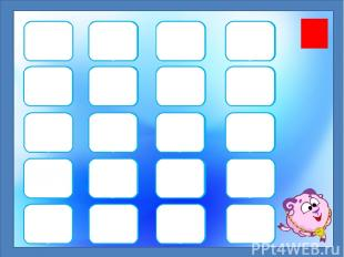 4 4 × 1 16 4 × 4 20 4 × 5 8 4 × 2 12 4 × 3 24 4 × 6 36 4 × 9 40 4 × 10 28 4 × 7