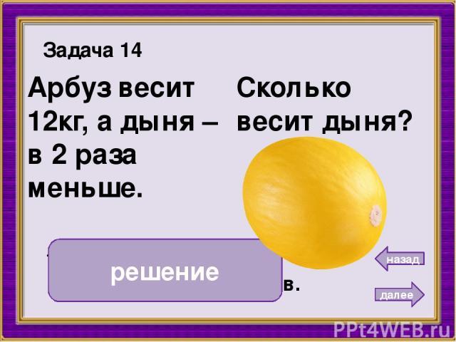 http://best-iconki.ru/downloads/PNG/256/technology-0002-2.png http://t3.gstatic.com/images?q=tbn:ANd9GcThGbGoDHj3d5CybCCcNoV31Eh_eM3GN369XEF3okVi7WAKqriWHRsYw2sp http://freedizain.ru/images/design/3d_grafika/3d_grafika_3d_modeli_vysoko_detalizirovan…