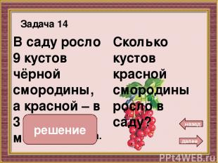 http://img0.liveinternet.ru/images/attach/c/4/80/707/80707678_large_1b9bf816df52