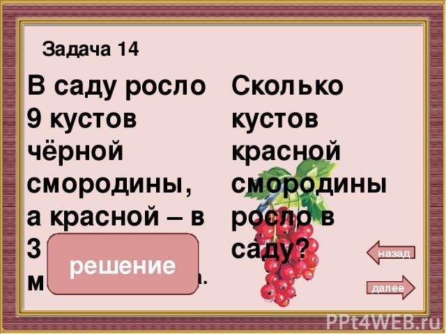 http://img0.liveinternet.ru/images/attach/c/4/80/707/80707678_large_1b9bf816df52.png http://spravka.ua/thumbnail.php?size=ava150&path=http://spravka.ua/company/pphoto/4e2d5836387a3.jpg&fid=322333&md=f69560ebc4033bba45c4b486ff18c98e http://photoflowe…