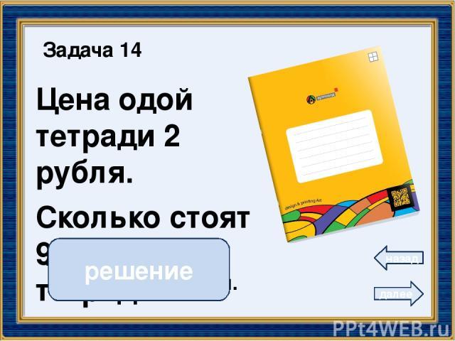 http://www.artpohod.ru/media/souvenirs/30/9479f0aac25283e279e8b57889e8531f.png тетрадь http://www.publicdomainpictures.net/pictures/50000/nahled/blue-glass-jar-clipart.jpg банка http://kuhnya.org/uploads/iRecipe/photos/large/May-2012/bulochka_moskov…