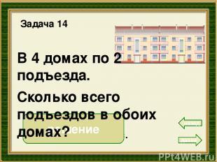 http://foto-ramki.com/cvety/cvetok152.png роза http://foto-ramki.com/predmety/4/
