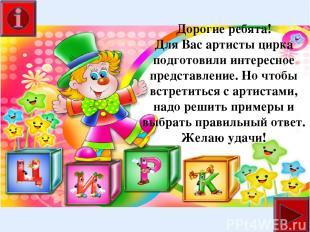 http://img1.liveinternet.ru/images/attach/c/11/117/32/117032929_KL.png http://ki