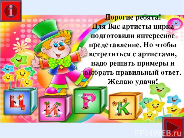 http://img1.liveinternet.ru/images/attach/c/11/117/32/117032929_KL.png http://kinderyata.ru/img/frame/screen/1302647317.png http://demiart.ru/forum/image.php?i=forum/uploads14/post-40364-1395236160.jpg http://pic4you.ru/24687/4364585/1/ http://3.bp.…