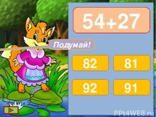 http://www.kinderyata.ru/img/frame/screen/1272213341.png -фон-рамка Интернет-рес