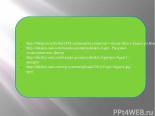 http://4stupeni.ru/lirika/2455-zanimatelnyj-material-v-stixax-dlya-1-klassa-po.h