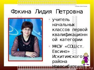 Используемые источники Кружево Конверт с открытками Девочка с портфелем Заяц с к