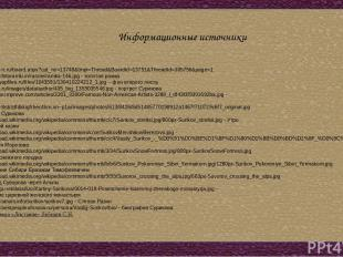 http://ww.it-n.ru/board.aspx?cat_no=13748&tmpl=Thread&BoardId=13751&ThreadId=385