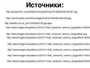 http://cdn.kinombo.com/films/images/f/c/b/8/1943082-600-600.jpg http://deskfon.a