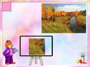 Источники информации: http://ri.pinger.pl/pgr229/076feaee0029e51553a1dd4c/textur