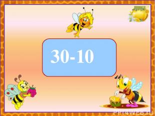 30-10