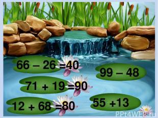 59 – 12 24 + 16 80 – 40 63 + 22 76 – 46 =30 =40 =40