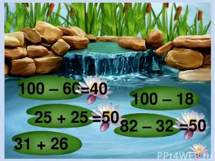 80 – 31 77 + 13 85 – 15 66 + 26 91 – 11 =80 =90 =60