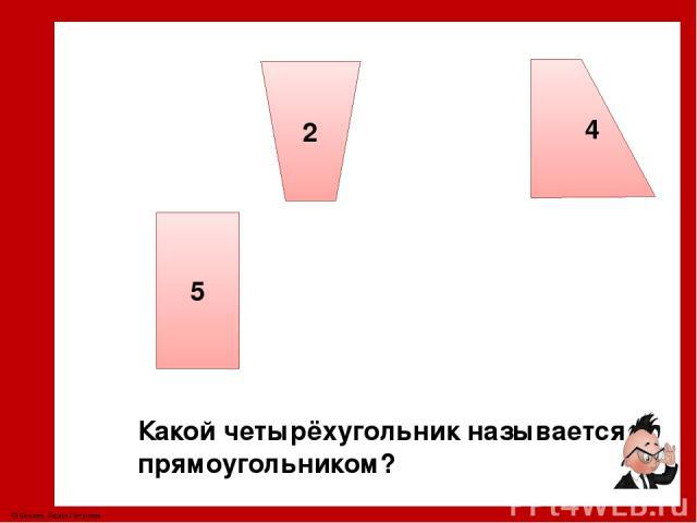 Интернет-источники: http://mir-krup.ru/files/Image/p/main/32d458f0ef908d03f9e35174429ad495.jpg рис http://www.uvoice.ru/pic/img_724d5cfc7f77696f02aecd04cbee93b9.jpg гречка http://news.unipack.ru/light_editor_img/.thumbs/images/2013-4-2/file136480964…