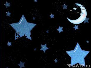 15 – 5 + 40 – 6 + 3 – 40 + 6 + 7 + 34= Игра «День – ночь». По команде «ночь» дет