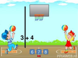 http://dutsadok.com.ua/clipart/ljudi/1789fceed194.png дети и мячик Источники илл