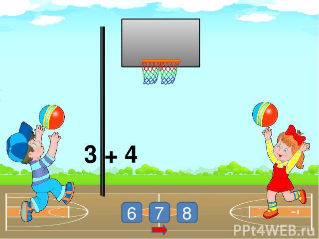 http://dutsadok.com.ua/clipart/ljudi/1789fceed194.png дети и мячик Источники иллюстраций http://www.lettersfromtheunderworld.com/wp-content/uploads/2011/10/basketball-court.jpg площадка для баскетбола https://fotki.yandex.ru/next/users/elena-solovei…