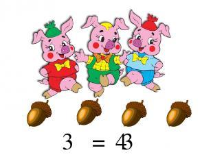 3 3 = 4
