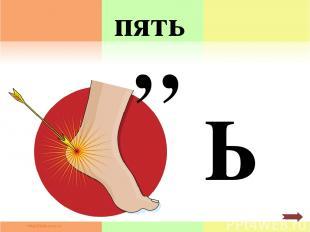 http://i.allday.ru/uploads/posts/1191269251_c4133.jpg птица в шляпе http://mary2