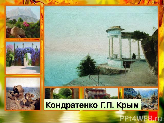 Айвазовский И.К. Прибой у берегов Крыма