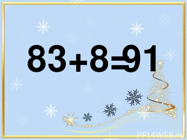 83+8= 91