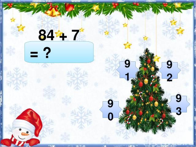 84 + 7 = ? 91 92 93 90