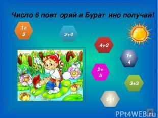 Интернет-ресурсы Фон http://s1.pic4you.ru/allimage/y2012/06-16/12216/2142573.jpe