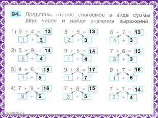 3 13 3 13 3 13 4 14 4 14 3 13 5 15 7 17 6 16 6 16 5 15 4 14 http://linda6035.uco