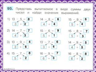 2 8 4 6 4 6 3 7 1 9 3 7 6 4 4 6 5 5 2 8 3 7 2 8 http://linda6035.ucoz.ru/
