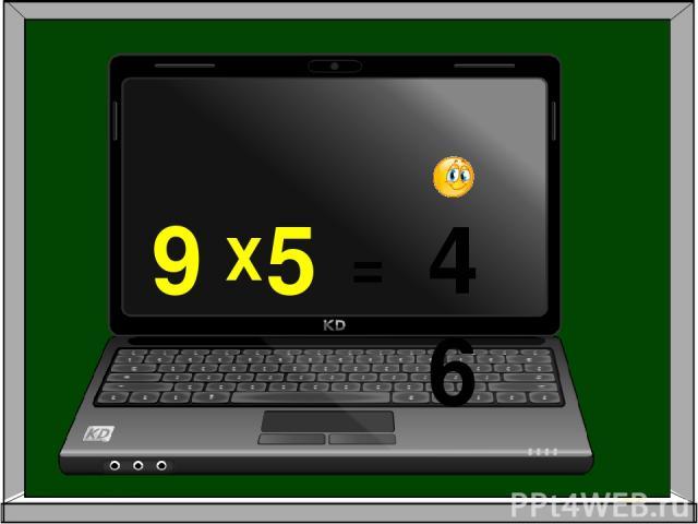 9 х = 1 9 х = 2 9 х = 3 9 х = 4 9 х = 5 9 х = 7 9 х = 6 9 х = 8 9 х = 9 9 х = 10 0 9 1 8 2 7 3 6 4 5 5 4 6 3 7 2 8 1 9 0 ИНТЕРЕСНО! МОЛОДЦЫ!