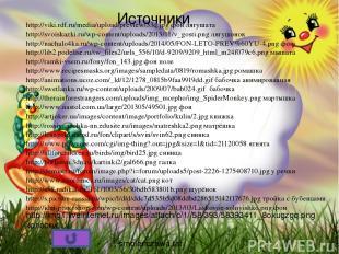 smolenczewа.tat http://viki.rdf.ru/media/upload/preview/33q.jpg фон лягушата htt