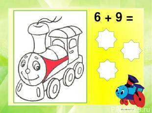 13 - 9 = 4 6 8 Мерзлютина И. А.
