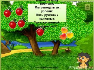 Источники http://f.musiczona.net/_dr/6/58895975.png зайчик http://lib2.znaimo.co
