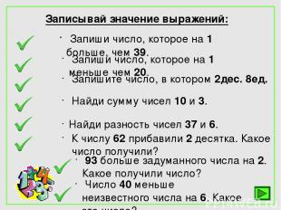 Ресурсы: http://learning.9151394.ru/course/view.php?id=2930 http://kimovna.ucoz.