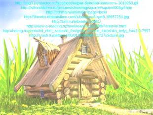 http://img3.joyreactor.cc/pics/post/гифки-белочка-живность-1010253.gif http://al