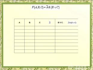 A B C B V C