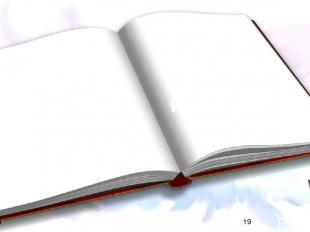 ДОМАШНЕЕ ЗАДАНИЕ: Повторить главу 3 и конспект в тетради
