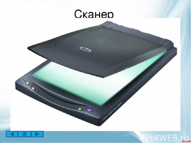 Для вывода информации на бумагу предназначены принтеры. Матричный Струйный Лазерный