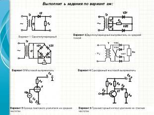 Рисунок 14 Автогенератор гармонических колебаний с емкостной связью  Рисунок 14