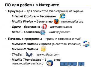 Файловые системы FAT32 (Windows 95/98/2000/XP/Vista) медленно работает с большим