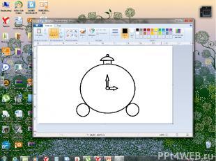 Откройте окно графического редактора. Постройте с использованием нужных инструме