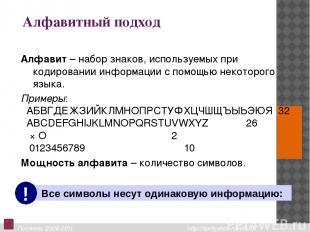 Пример: Задача 3. Отличник Вася Пупкин получил такие оценки по истории за I четв