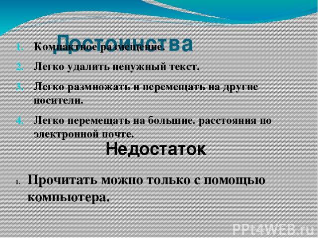 КОДОВАЯ СТРАНИЦА CP1251