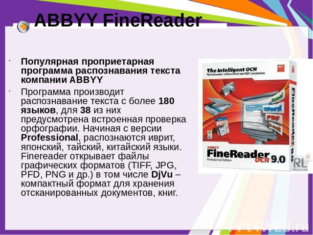 ABBYY FineReader Популярная проприетарная программа распознавания текста компании ABBYY Программа производит распознавание текста с более 180 языков, для 38 из них предусмотрена встроенная проверка орфографии. Начиная с версии Professional, распозна…